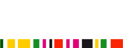 Amazone maroquinerie lorient